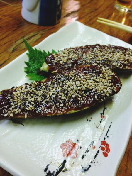 Eggplant + Miso Paste